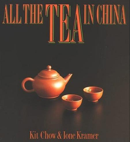 9780436054631: All the Tea in China