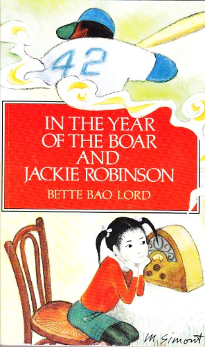 9780439079594: In the Year of the Boar and Jackie Robinson Edition: Reprint