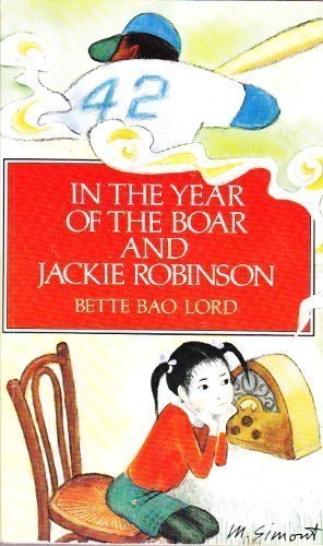 9780439079594: In the Year of the Boar and Jackie Robinson