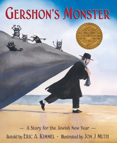 Gershon's Monster: A Story for the Jewish New Year (SIGNED)