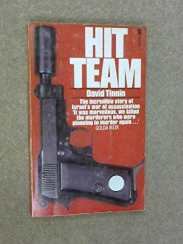 9780440136446: The Hit Team