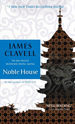 9780440164845: Noble House (Asian Saga)