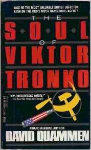 9780440201779: The Soul of Viktor Tronko