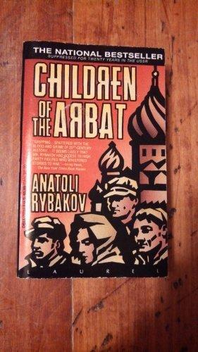 9780440203537: Children of the Arbat