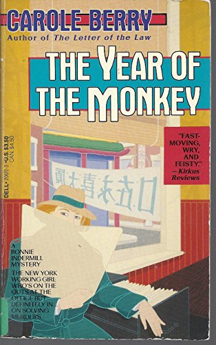 9780440206729: Year of the Monkey, The