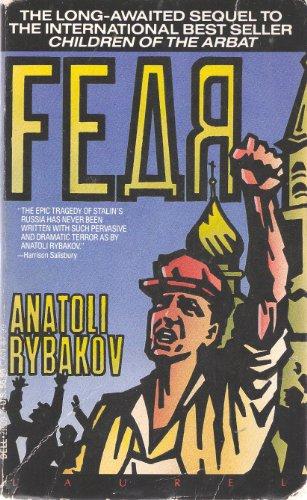 9780440216094: Fear