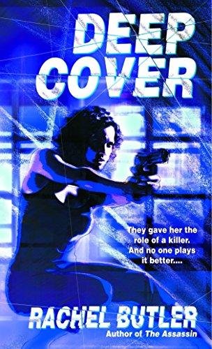 9780440241218: Deep Cover (Selena McCaffrey)