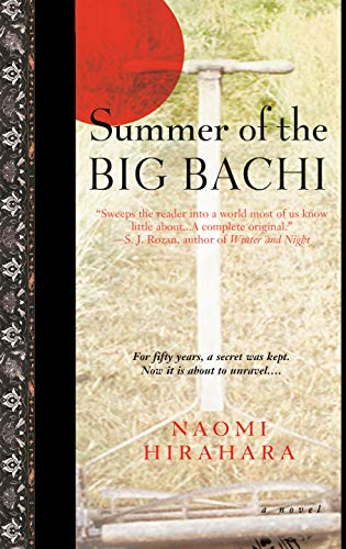 9780440241546: Summer of the Big Bachi (Mas Arai)