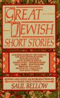 9780440331223: Great Jewish Short Stories (Laurel)