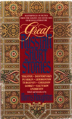 9780440331247: Great Russian Short Stories