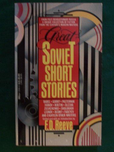9780440331667: Great Soviet Short Stories