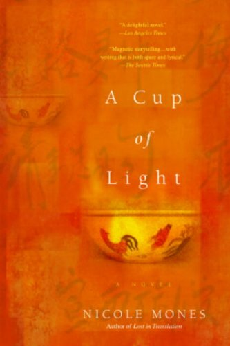 9780440333982: [(A Cup of Light)] [Author: Nicole Mones] published on (April, 2003)