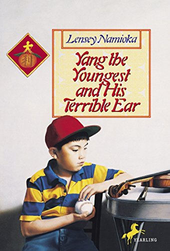 9780440409175: Yang the Youngest and His Terrible Ear