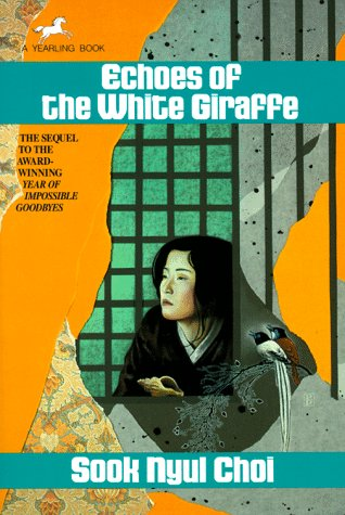 9780440409700: Echoes of the White Giraffe