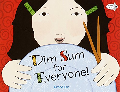 9780440417705: Dim Sum for Everyone!