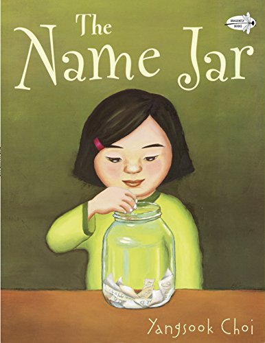 9780440417996: The Name Jar