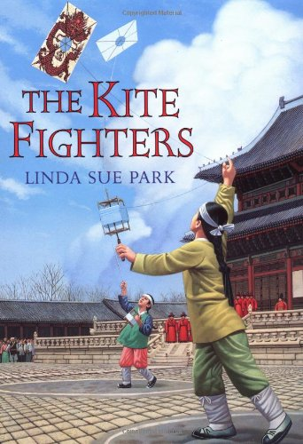 9780440418139: The Kite Fighters