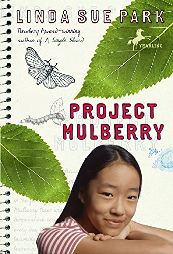 9780440421634: Project Mulberry