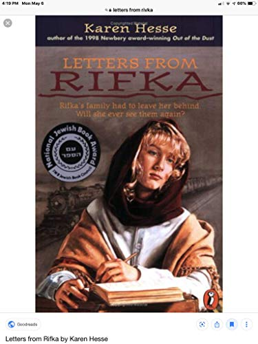 9780440830504: Letters From Rifka