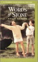 9780440831457: Words of Stone