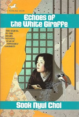 9780440910206: Echoes of the White Giraffe