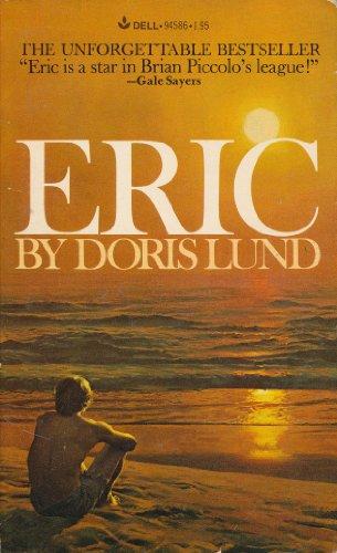 9780440945864: Eric