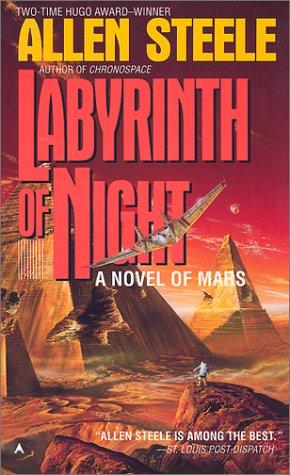 9780441467419: Labyrinth of Night