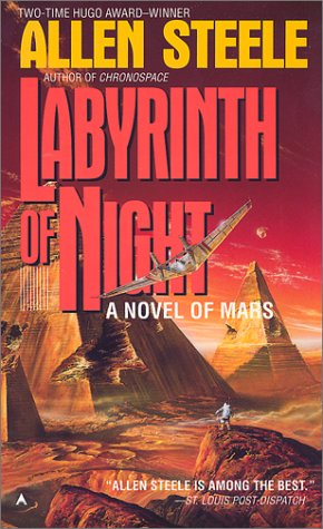 9780441467419: Labyrinth of Night