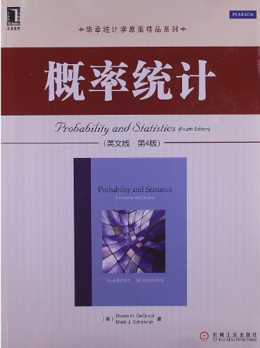9780441500468: Probability and Statistics (4th Edition)