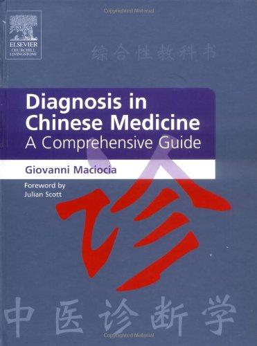 9780443064487: Diagnosis in Chinese Medicine: A Comprehensive Guide, 1e