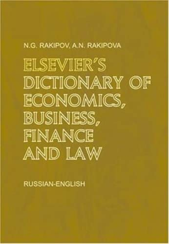 Elsevier's Dictionary of Economics, Business, Finance and Law: Russian-English, 2 Vols.
