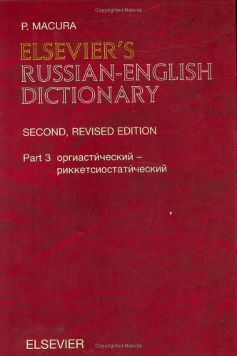 9780444824837: Elsevier's Russian-English Dictionary, Second Edition
