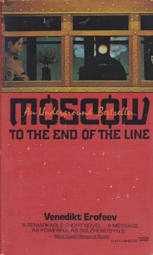 9780445047174: Moscow to the End of the Line