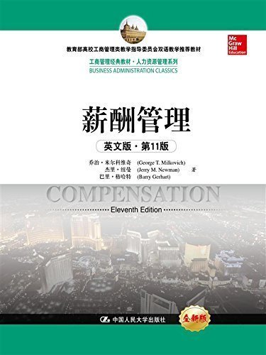 9780445665873: Compensation (11th English Edition)