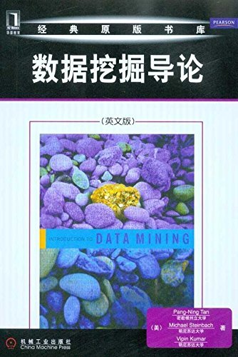9780445684713: Introduction to Data Mining