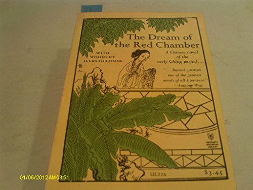 9780448002262: The Dream of the Red Chamber: A Chinese Novel of the Early Ching Period