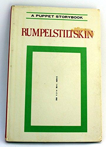 9780448007830: A Puppet Storybook Rmpelstiltskin
