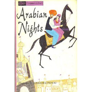Arabian Nights: Mamoru Funai