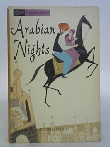 9780448058061: Arabian Nights