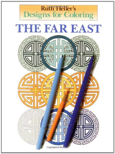 9780448415642: Designs for Coloring: The Far East