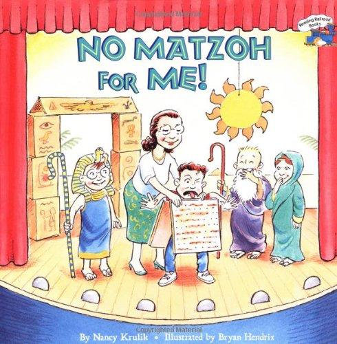 9780448431192: No Matzoh for Me! (Reading Railroad)