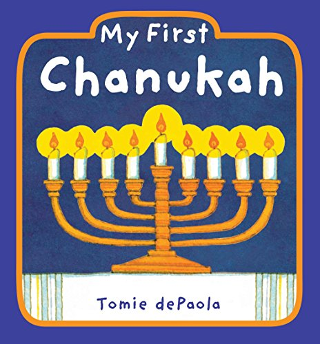 9780448448596: My First Chanukah