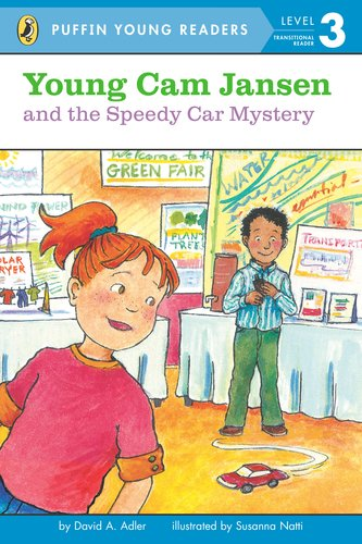 9780448466309: Young Cam Jansen and the Speedy Car Mystery (Puffin Young Readers. L3)(Chinese Edition)