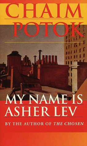 asher essay lev name Immediately download the my name is asher lev summary, chapter-by-chapter analysis, book notes, essays, quotes, character descriptions, lesson plans, and more.