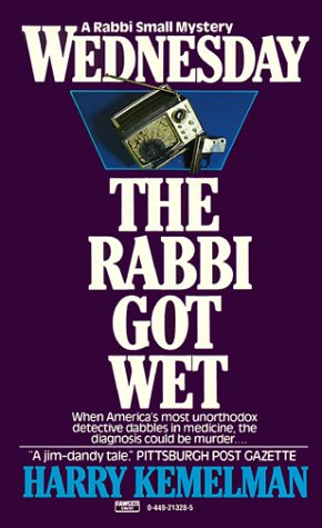 9780449213285: Wednesday the Rabbi Got Wet