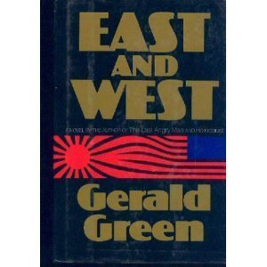 9780449213667: East and West