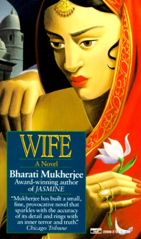 Wife (0449220982) by Bharati Mukherjee