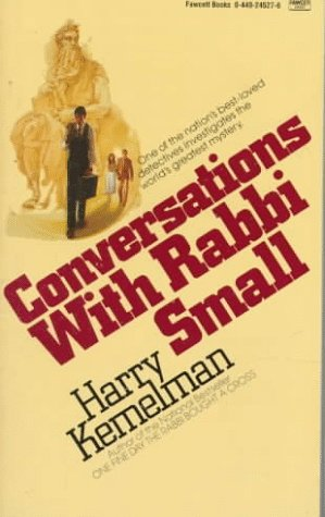 9780449245279: Conversations with Rabbi Small