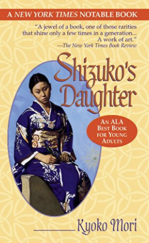 9780449704332: Shizuko's Daughter
