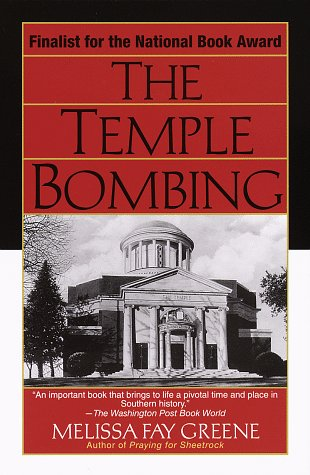 9780449908099: The Temple Bombing